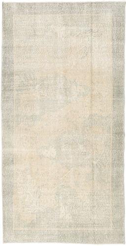 Colored Vintage carpet BHKZR911