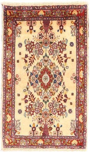 Bidjar carpet AXVZL117