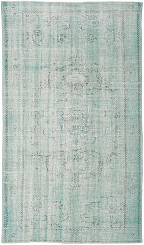 Colored Vintage carpet BHKZR864
