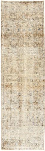 Vintage tapijt AXVZX1379