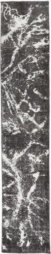 カラード ヴィンテージ 絨毯 AXVZX1372