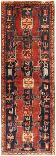 Ardebil tapijt AHW34