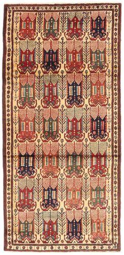 Afshar carpet AXVZZX5