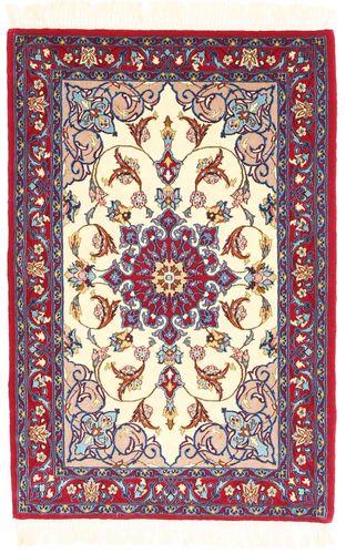 Isfahan silk warp carpet AXVZZZL297