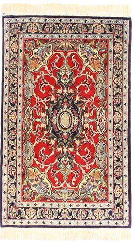 Isfahan Seidenkette Teppich AXVZZZL289