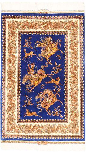 Qum silk carpet AXVZZZL230