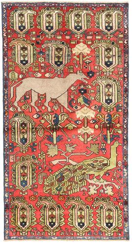 ハマダン 絨毯 AXVZZZF471