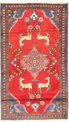 ハマダン 絨毯 AXVZZZF481