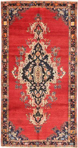 Hamadan#Shahrbaf carpet AXVZZZF678