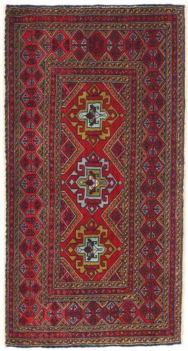 Turkaman carpet AXVZZZF1288