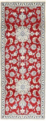 Nain carpet AXVZZZL623