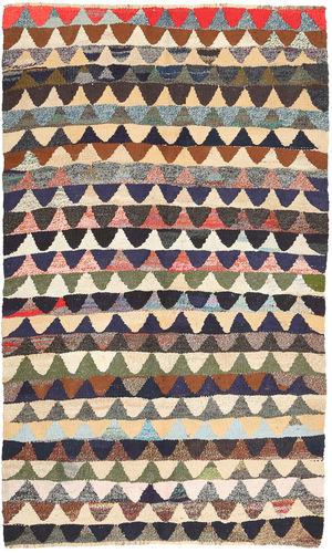 Kilim Fars carpet AXVZX987