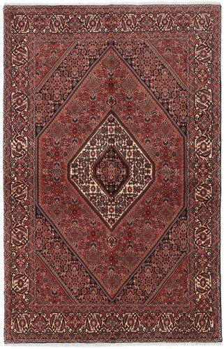 Bidjar carpet RXZM28