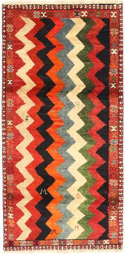 Gabbeh Persia carpet MXJ3
