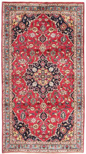 Kashmar carpet AXVZZZO1017
