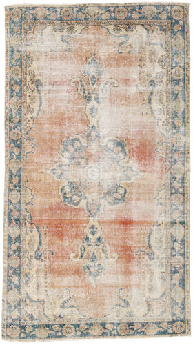 Tapis Colored Vintage XCGZT720