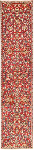 Keshan carpet AXVZZZO848