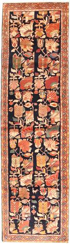 Ardebil carpet AXVZZZO852