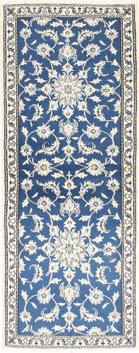 Nain carpet AXVZZZW208
