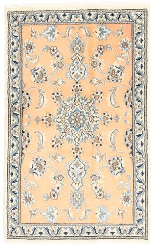 Nain carpet AXVZZZW274