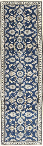 Nain carpet AXVZZZW349