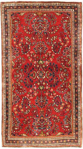 Sarouk carpet AXVZZZW97