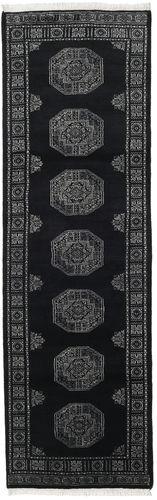 Pakisztáni Bokhara 3ply szőnyeg RXZN69