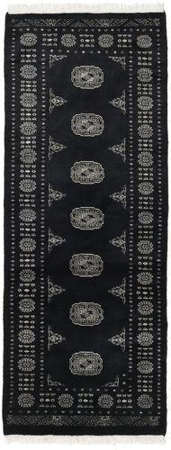 パキスタン ブハラ 3ply 絨毯 RXZN78