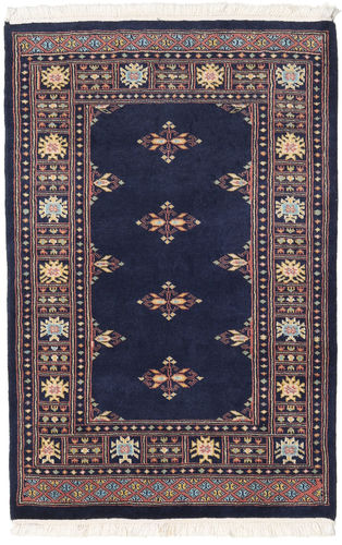 Pakistan Bokhara 2ply carpet RXZN254