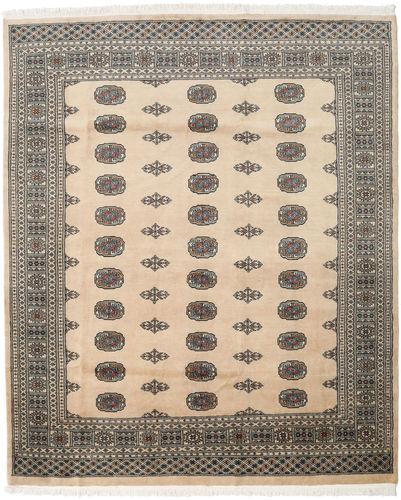 Pakistan Bokhara 2ply carpet RXZN490