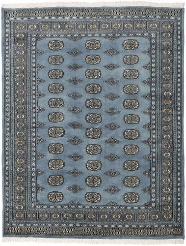 Tapis Pakistan Boukhara 2ply RXZN471