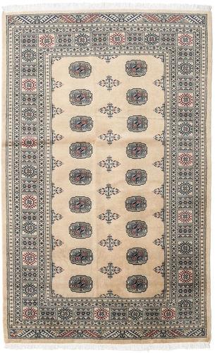 パキスタン ブハラ 2ply 絨毯 RXZN356