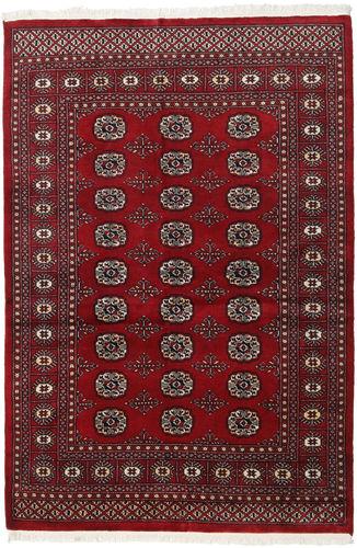 パキスタン ブハラ 2ply 絨毯 RXZN345
