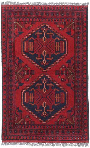 Afghan Khal Mohammadi carpet RXZN525