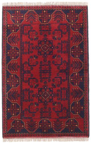 Afghan Khal Mohammadi carpet RXZN524