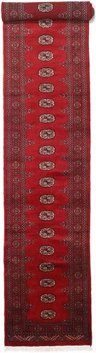 Pakistan Bokhara 3ply tapijt RXZN21