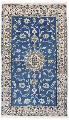 Nain carpet RXZO114