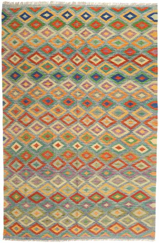 Covor Chilim Afghan Old style MXK123