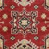 Şirvan Kazak